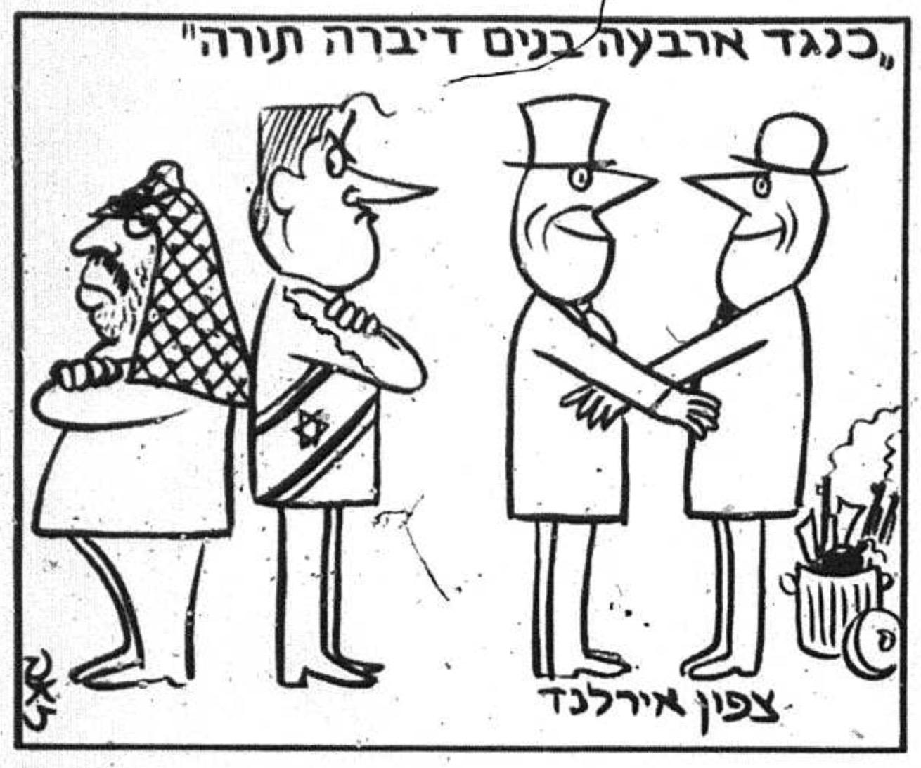 13 April 1998 - Cartoon